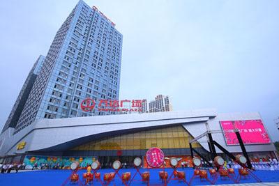 Wanda Opens 147th Wanda Plaza