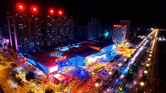 Siping Wanda Plaza Opens
