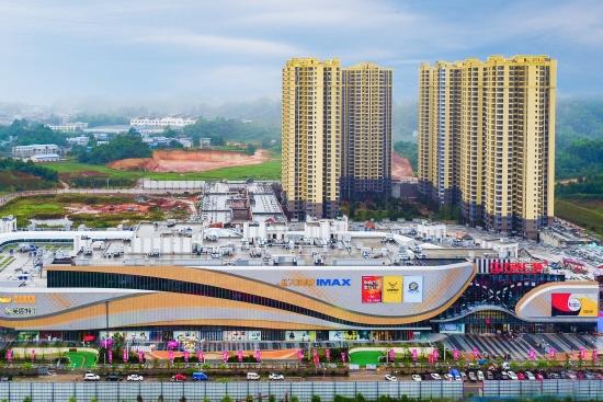 Sichuan Leshan Wanda Plaza Opens