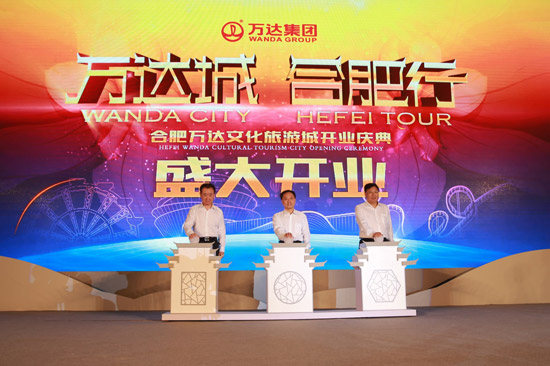 Wanda Unveils Second Cultural Tourism City in Hefei