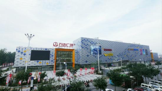 Sanmenxia Wanda Plaza Opens