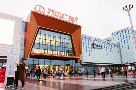Yichun Wanda Plaza Opens
