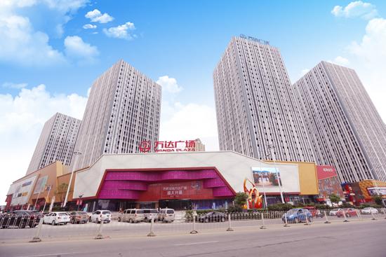 Hefei Yaohai Wanda Plaza Opens