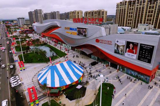 Yanji Wanda Plaza commences operations