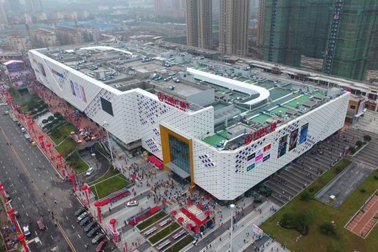 Chongqing Yongchuan Wanda Plaza opens for business