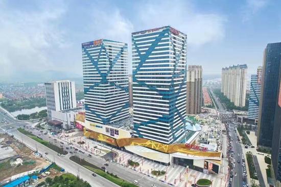 Yiwu Wanda Plaza commences operations