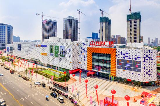 Changde Wanda Plaza opens for business