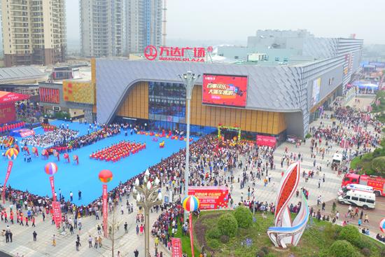 Deyang Wanda Plaza opens for business