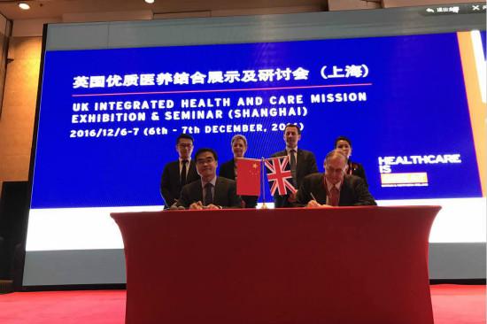 万达与ihg集团合作 青岛国际医院正式运营筹建
