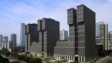 Wanda Statement: Wanda has no intention to acquire Germany's Postbank
