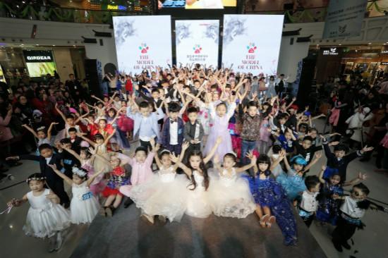 新闻中心 最新动态 2017 中国好猫步 青岛赛区决赛在李沧万达广场举行