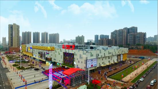 新闻中心 最新动态 > 湖南衡阳万达广场开业   广场整体建筑面积约12