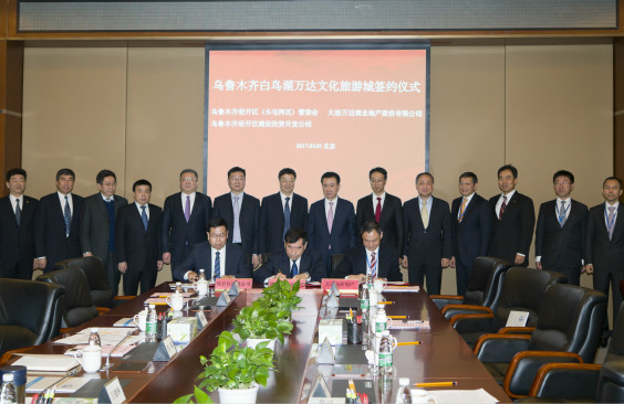 Urumqi Wanda City Agreement Signed; Creating New Cultural Tourism Brand