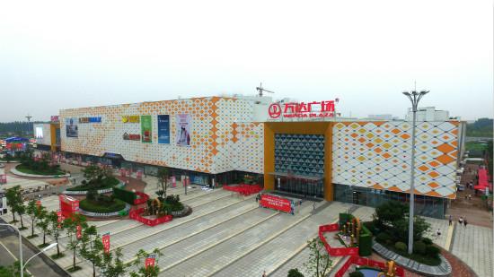 Yingquan Wanda Plaza in Fuyang City Opens for Business