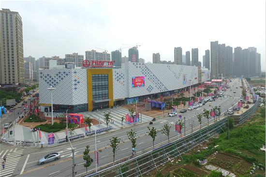 Xihu Wanda Plaza in Nanchang Opens for Business