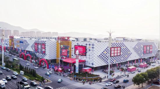 Ganjingzi Wanda Plaza in Dalian Opens for Business