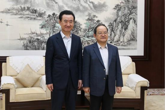 广西壮族自治区党委书记鹿心社会见王健林董事长