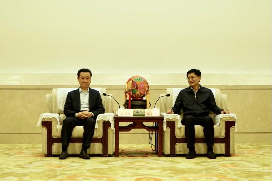 广西自治区政协主席、党组书记蓝天立会见王健林董事长