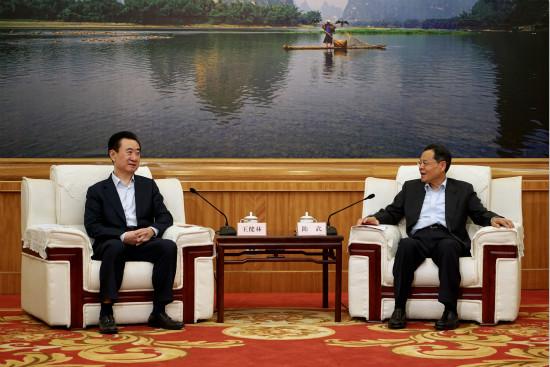 广西壮族自治区政府主席陈武会见王健林董事长