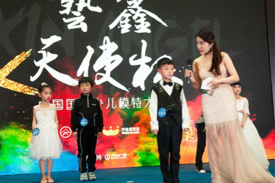 成都金牛宝贝王举办大型儿童走秀活动图片