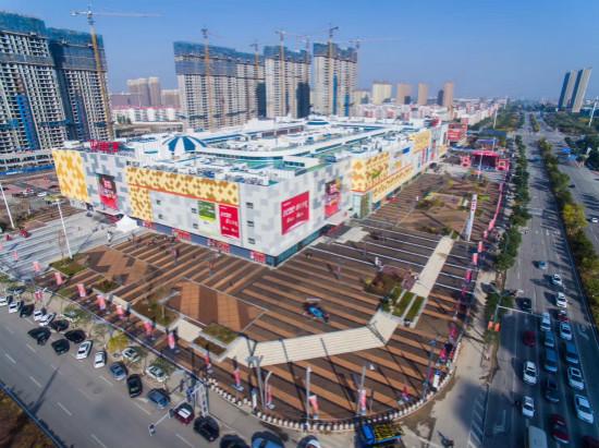 Datong Wanda Plaza in Shanxi Opens for Business