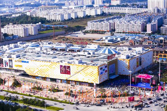 Qujing Wanda Plaza in Yunnan Opens for Business