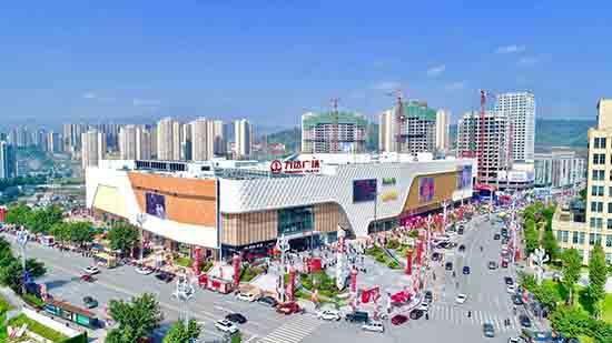 Qijiang Wanda Plaza in Chongqing Opens for Business
