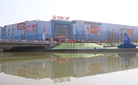 Jintang Wanda Plaza in Chengdu Opens for Business