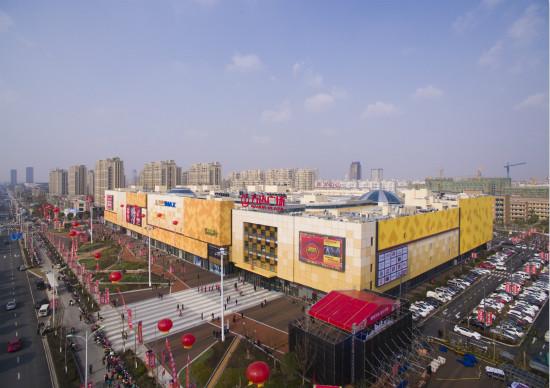 Tongzhou Wanda Plaza in Nantong Opens for Business