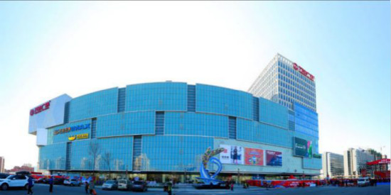 Xitieying Wanda Plaza in Beijing Opens for Business