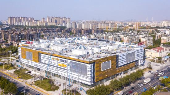 Zhuanqiao Wanda Plaza in Shanghai Opens for Business