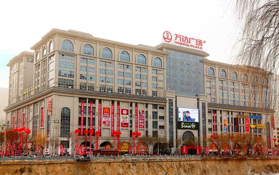 Yan'an Wanda Plaza Opens for Business