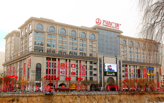 Yan'an Wanda Plaza Opens for Business