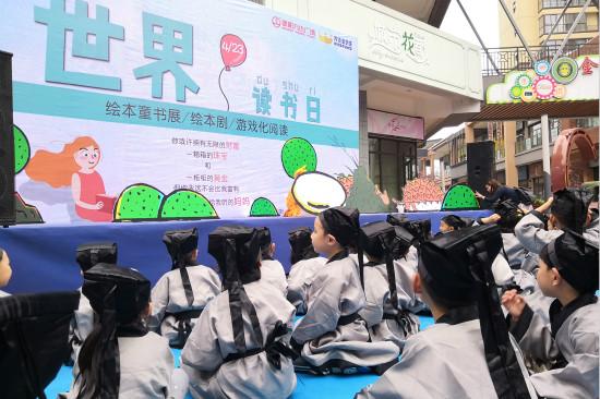 德阳万达宝贝王举办世界读书日活动