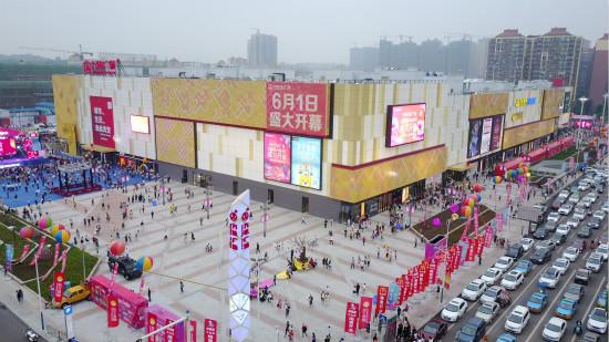 泸州万达广场开业