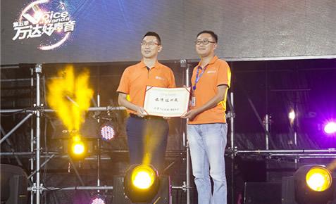最佳组织奖:丹寨www.64222.com旅游小镇商管公司