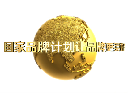 2018万达品牌故事广场篇