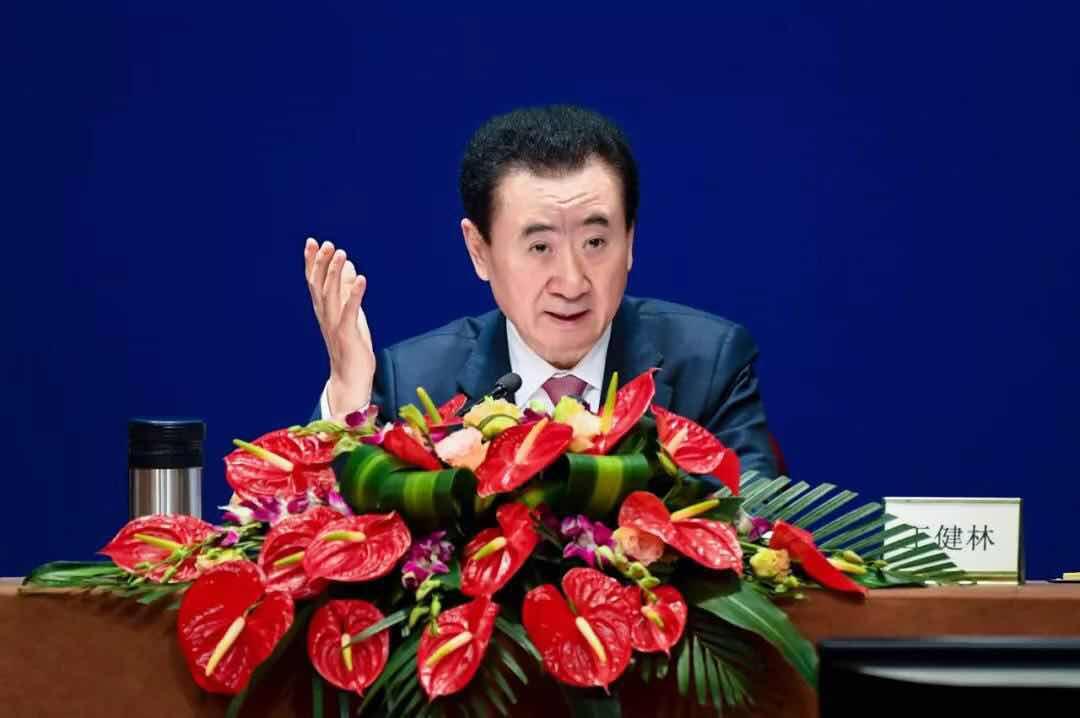 王健林董事长作万达集团2018年工作报告