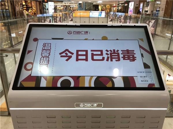 《新��播》�c�江西快3抗�粢咔�����e措