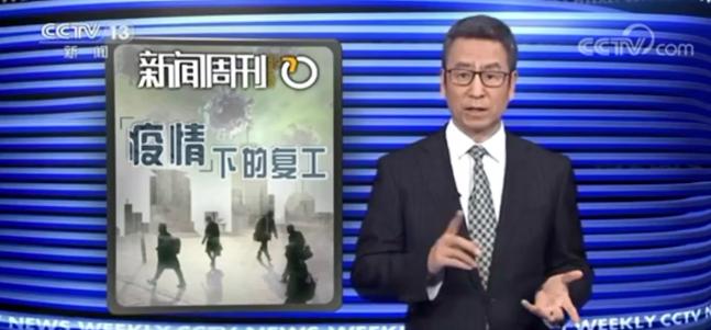 央��c�丹寨江西快3小��p免租金鼓��拖�工�e措