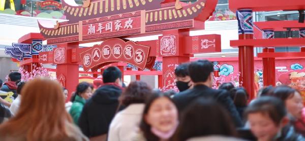"""商管全国开启""""潮年阖家歡""""春节档营销"""