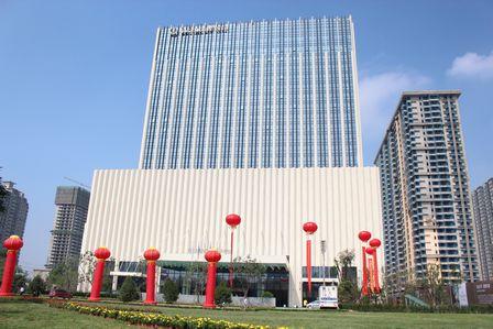 Wanda Vista Taiyuan