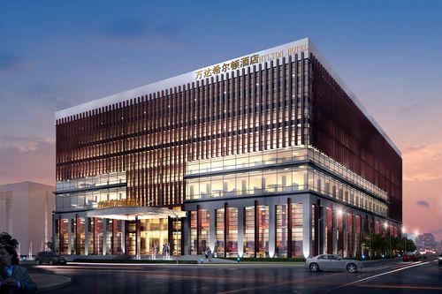 Xi'an Wanda Hilton Hotel