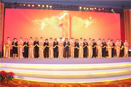 Grand opening of the Xiangfan Wanda Plaza