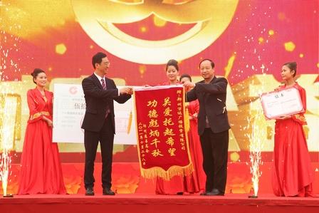Zhengzhou Zhongyuan Wanda Plaza Held Opening Ceremony