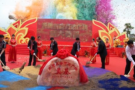 Foundation Stone Laid for the Dongguan Chang'an Wanda Plaza