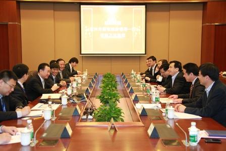 Leaders of Yixing Visits Wanda