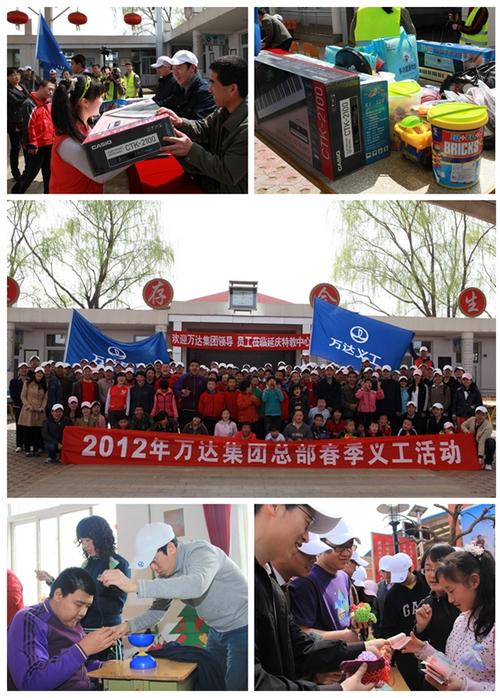 Wanda Volunteers Visits Special School