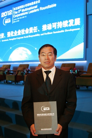 Chairman Wins International Investment Strategist Award