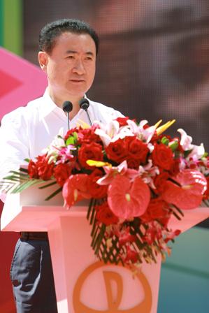 Baoshan Wanda Plaza Opens in Shanghai